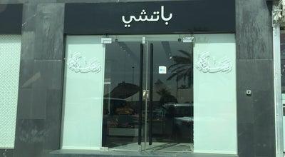 Photo of Candy Store Patchi at Riyadh, Saudi Arabia