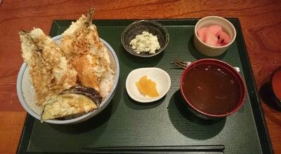 Photo of Japanese Restaurant 創彩美食 和 at 若宮町8-13, 銚子市 288-0047, Japan