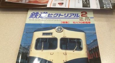 Photo of Donut Shop ミスタードーナツ 枚方ショップ at 禁野本町1-871, 枚方市 573-1197, Japan