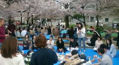 Photo of Park 堀川公園 at 南区大楠2-321, 福岡市, Japan