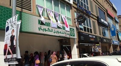 Photo of Boutique Ashh&Annas Boutique at No 22a-1, Jalan Pju 5/20d, Petaling Jaya 47810, Malaysia