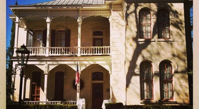 Photo of Monument / Landmark King William Historic District at 1032 S Alamo St, San Antonio, TX 78210, United States