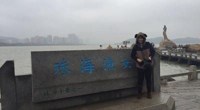 Photo of Outdoor Sculpture 珠海渔女 Zhuhai Fisher Girl at 情侣中路香炉湾畔, 珠海市, 广东, China