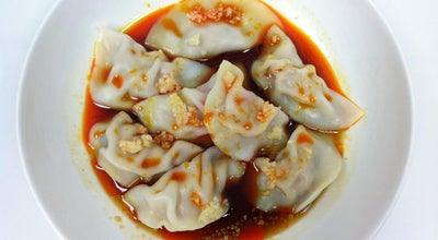 Photo of Chinese Restaurant Uncle Ted's Modern Chinese Cuisine at 163 Bleecker St, New York, NY 10012, United States