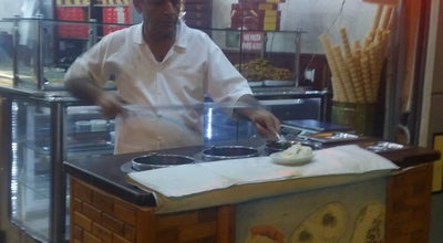 Photo of Dessert Shop Yıldız Pastanesi at 2.caadde, Silopi 73400, Turkey