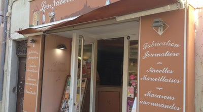 Photo of Bakery Les Navettes des Accoules at 68 Rue Caisserie, Marseille 13002, France