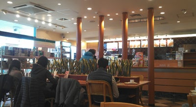 Photo of Coffee Shop ドトールコーヒー エッソ十塚店 at Japan