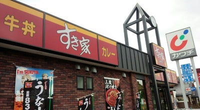 Photo of Japanese Restaurant すき家 17号沼田店 at 硯田町590-5, 沼田市, Japan