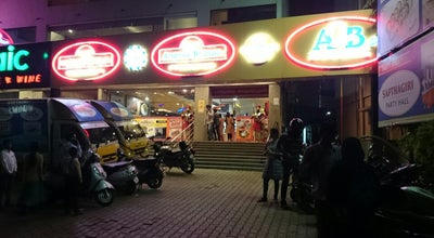 Photo of Vegetarian / Vegan Restaurant Adyar Ananda Bhavan at Thanisandra, Bangalore 560045, India