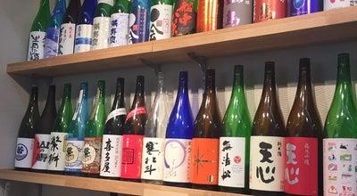 Photo of Bar 和酒ばる 田村本店 at 小倉北区魚町2-5-8, 北九州市, Japan
