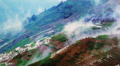Photo of General Travel 龙胜梯田 Tourist Center at Longsheng Rice Terraces, Guilin, Gu, China