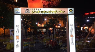 Photo of Beer Garden ビヤケラー札幌開拓使 サッポロファクトリー店 at 北2条東4 060-0032, Japan