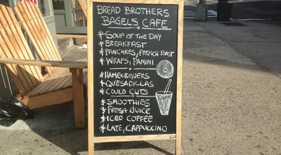 Photo of Bagel Shop Bread Brothers Bagel Café at 220 Bushwick Ave, Brooklyn, NY 11206, United States