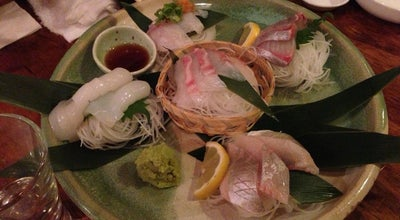 Photo of Japanese Restaurant Guu Kobachi at 735 Denman St., Vancouver, BC V6G 2L6, Canada