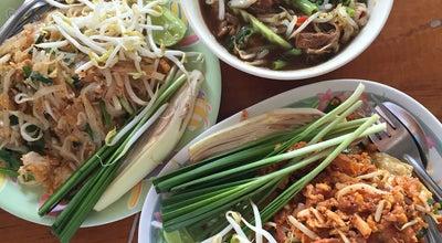 Photo of Ramen / Noodle House ร้านก๋วยจั๊บน้องแตน at Phihan Daeng, Thailand