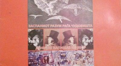Photo of Theater Театар за деца и младинци at Димитрија Чуповски 4, Скопје 1000, Macedonia