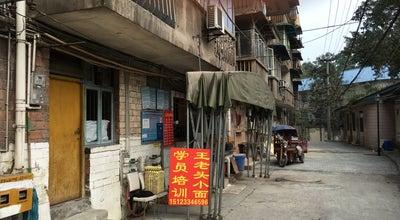 Photo of History Museum 红岩革命历史博物馆:歌乐山 at Chongqing, Ch, China