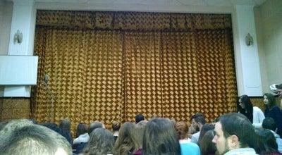 "Photo of Theater театр-студія ""ГаРмИдЕр"" at Ковельська, 56, Луцьк, Ukraine"