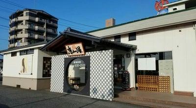 Photo of Spa 各務原温泉 恵みの湯 at 鵜沼各務原町2-68, 各務原市 509-0141, Japan