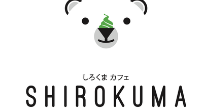 Photo of Dessert Shop Shirokuma at Ruko Crown Golf Blok A No.32, Jakarta 14460, Indonesia