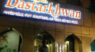 Photo of Indian Restaurant The Mughlai dastarkhan at Lucknow, India