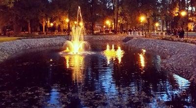 Photo of Park Bernardinų sodas at B. Radvilaitės G. 8, Vilnius 01013, Lithuania