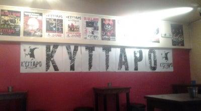 Photo of Bar Κύτταρο at Ηφαίστου 11, Καλαμάτα 241 33, Greece