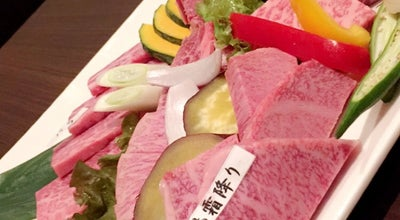 Photo of Butcher 肉の蔵 at Japan