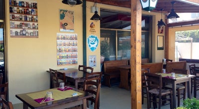 Photo of Italian Restaurant Vecchia Osteria at Via Litoranea 64/a, Marotta 61037, Italy
