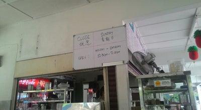 Photo of Cafe Ah Wang Cafe at Flat Uda Fasa 3, Tanjung Tokong 10470, Malaysia