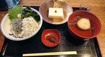 Photo of Japanese Restaurant 雲水料理 左阿彌 at 雪ノ下1-6-4, 鎌倉市, Japan