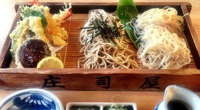Photo of Food そば処 庄司屋 at 幸町14-28, 山形市 990-0038, Japan