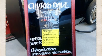 Photo of Rock Club Soul Dyna at 上印食9-67-3, Ginan-chō, Japan