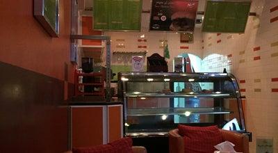 Photo of Cocktail Bar الكوخ كافيه at Saudi Arabia