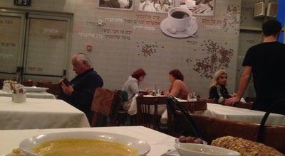 Photo of Cafe Cafe Shlonsky at 47 Hanesi'im St., Ra'anana, Israel