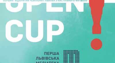 Photo of Library Перша львівська медіатека / First Lviv Media Library at Вул. Мулярська, 2а, Львів 79000, Ukraine