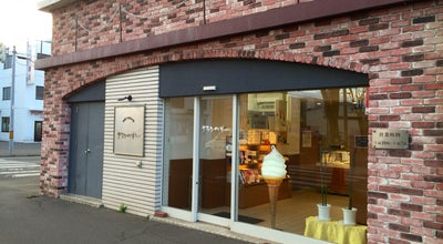 Photo of Candy Store クランベリー 東一条店 at 東1条南9丁目, 帯広市, Japan