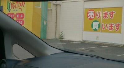 Photo of Bookstore ほんだらけ at Japan