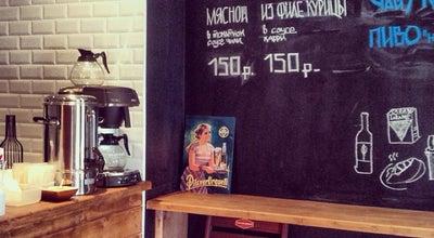 Photo of Cafe FREAKADELY at Октябрьская Ул., 6, Нижний Новгород 603005, Russia