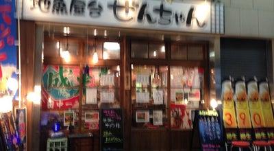 Photo of Japanese Restaurant 地魚屋台 ぜんちゃん at 島田字上小川352−9, 中津市, Japan