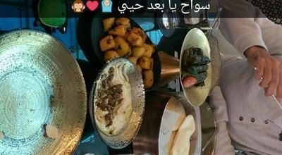 Photo of Breakfast Spot Sawah at Avenues Mall, Kuwait