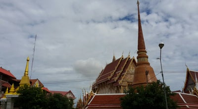 Photo of Temple พระธาตุนครเดิม วัดธาตุอารามหลวง at Mueang Khon Kaen, Thailand