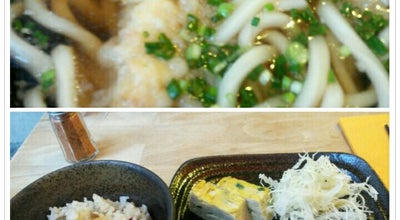 Photo of Food Sanukiya at 9 Rue D'argenteuil, Paris 75001, France