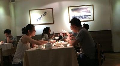 Photo of Chinese Restaurant Amber Restaurant(琥珀) at 黄埔大道西188号维家思广场4楼, 广州, 广东, China