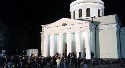 Photo of Church Собор Рождества Христова at Piața Marii Adunări Naționale, 2, Chișinău, Moldova
