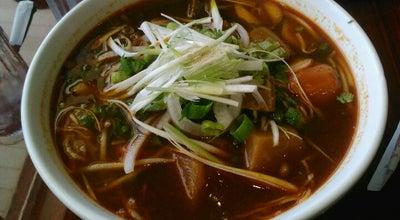 Photo of Vietnamese Restaurant Buckeye Pho Asian Kitchen at 761 Bethel Rd, Columbus, OH 43214, United States