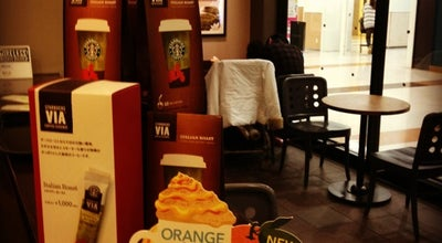 Photo of Coffee Shop Starbucks Coffee VIA MALLアピタ江南西店 at 松竹町上野205, 江南市 483-8342, Japan