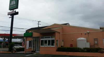 Photo of Burger Joint モスバーガー 福岡小郡店 at 小郡693-2, 小郡市, Japan