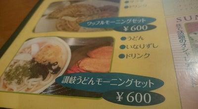 Photo of Tea Room カフェステーション at 新町6, 丸亀市 763-0045, Japan