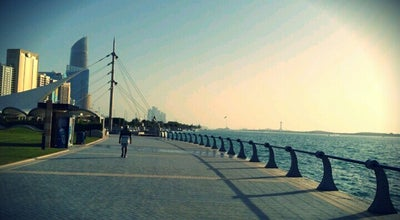 Photo of Beach Corniche الكورنيش at Corniche Street, Abu Dhabi, United Arab Emirates